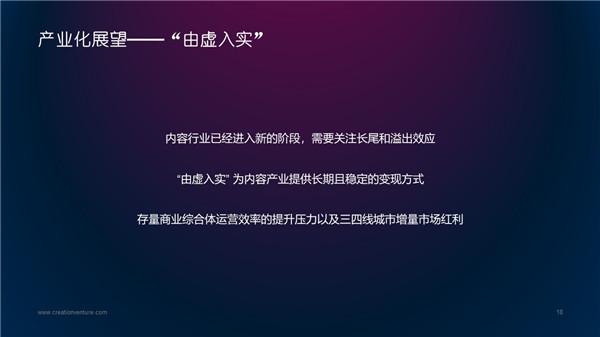 幻灯片18.jpg